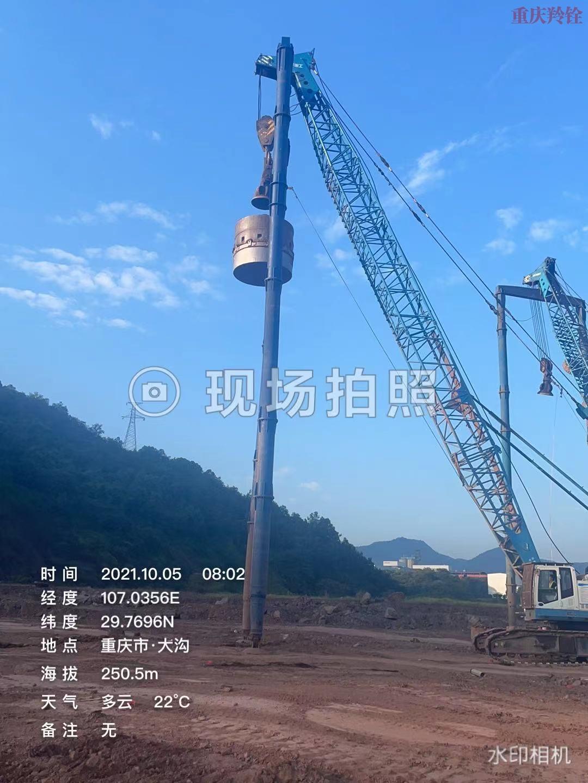 重庆千信金属循环产业园一期工程厂房及配套附属设施建设EPC总承包项目土石方及地基强夯工程专业分包